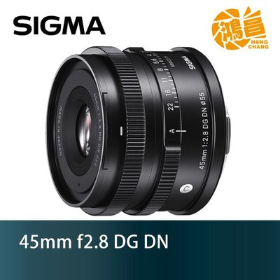 【鴻昌】SIGMA 45mm F2.8 DG DN Contemporary 恆伸公司貨 for Sony E 全片幅