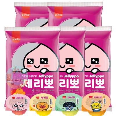 *貪吃熊*韓國 KAKAO 綜合口味果凍 果凍 韓國果凍 水果果凍  芒果果凍 蘋果果凍 草莓果凍 橘子果凍