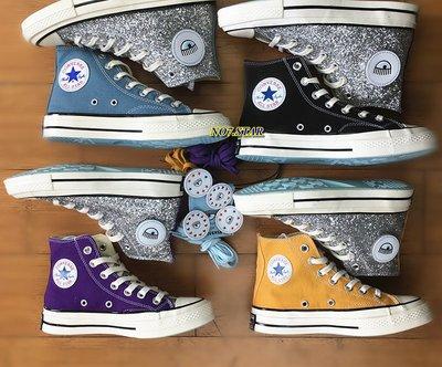 Converse x Chiara Ferragni 1970 大眼睛 亮片 淺藍 黃 紫 黑銀 高筒 三星標 女鞋