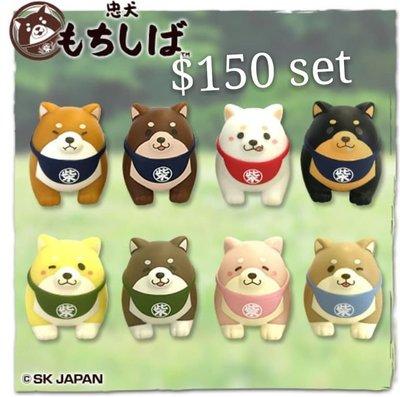 (Jccyshop) 全新  SK Japan 柴犬 忠犬忠犬層層疊景品公仔 全套8款 汪星人 狗仔 黑柴 白柴 廢柴 非扭蛋盒蛋