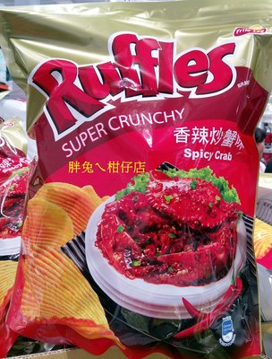 RUFFLES 樂事波樂香辣炒蟹味洋芋片 580g/包