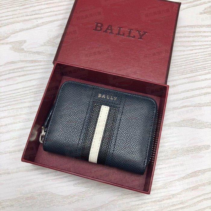 【菲比代購&歐美精品代購專家】BALLY 貝利 浮雕LOGO 牛皮 顆粒紋 白色條紋 拉鏈開合 男款 時尚零錢包 深藍色