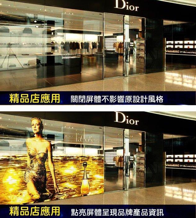 二手 LED電視牆更新款 全彩廣告看板 P3.91 可播放影片 150x100cm
