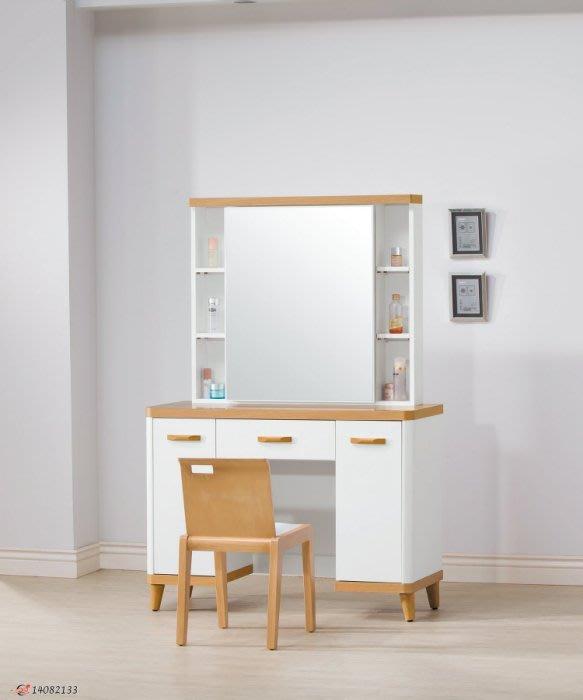 席娜 3.5尺鏡台(含椅子)😊暖暖屋傢俱傢飾😊LT