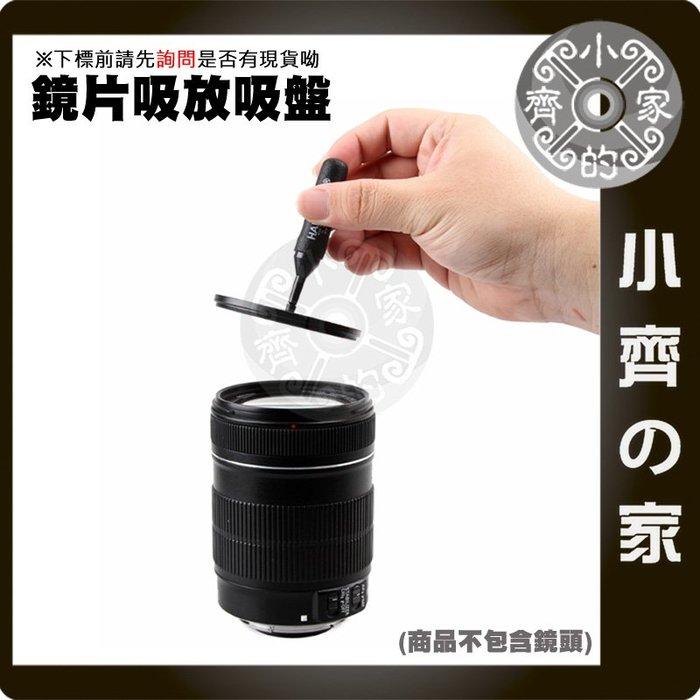 防靜電 維修工具 真空吸筆 真空吸盤 吸取器 拆卸 鏡頭 鏡片 IC 晶片 元件 電子零件 小齊的家