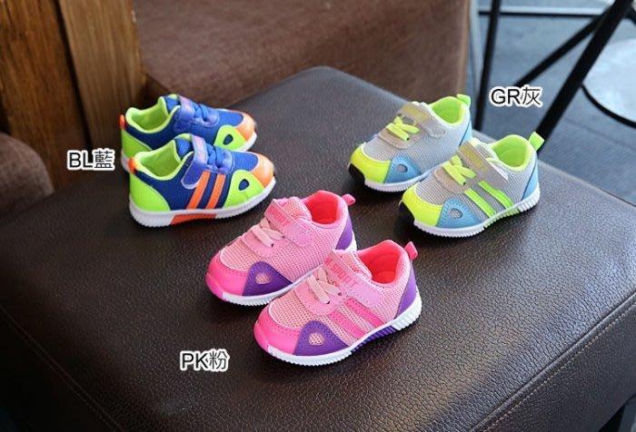 透氣運動休閒鞋 童鞋 包頭防踢/嬰兒鞋/學步鞋/寶寶鞋 kimiss【KB004】