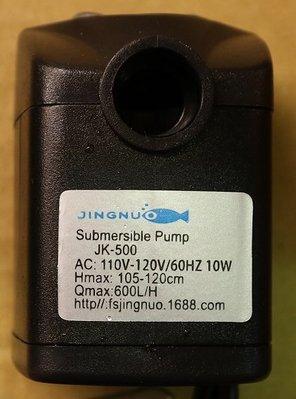 【吉蓮工坊】型號600LED水中燈馬達- 新款水中燈馬達 不需變壓器 一般插頭插上即用簡單方便 出水量600L/H