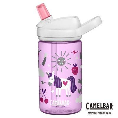 【Camelbak】《送防塵蓋》eddy+ 兒童吸管運動水瓶【歡樂獨角獸】400ml 小孩水壺 單車水壺 公司貨