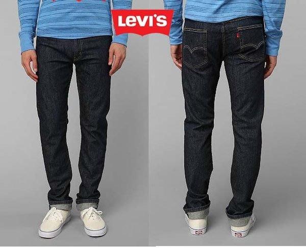 【 超搶手 】美國 全新正品 Levis 513 0183 Bastion Slim Jean 修身 低腰 直筒 合身 深藍 原色 W29~W34