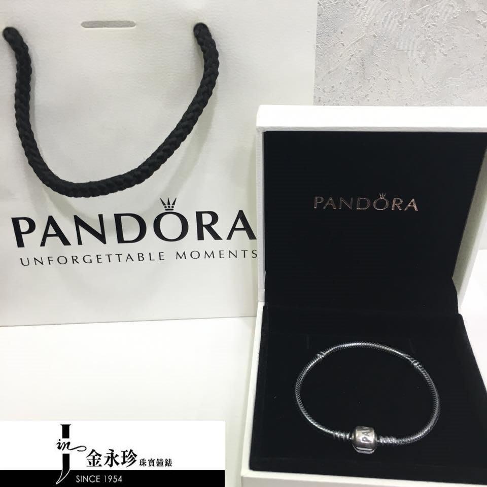 金永珍珠寶鐘錶*PANDORA 潘朵拉 原廠真品 925純銀 手鍊 手環 氧化銀 含原廠提袋+盒 現貨*