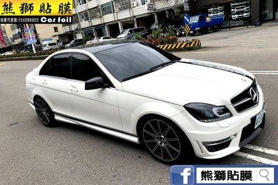 【熊獅貼膜 】Benz 車身線條 引擎蓋貼紙 側裙貼紙 C250 C300 W204 W205 W212 W213