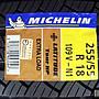 全新輪胎 MICHELIN 米其林 LATITUDE TOUR HP 255/55-18 *完工價*