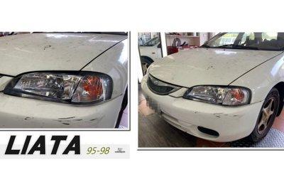 JY MOTOR 車身套件`- LIATA 323-95 你愛他 95-98 晶鑽 原廠型 大燈 頭燈 一顆850
