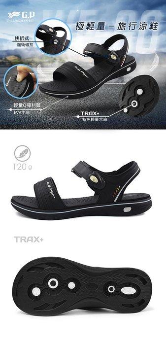 森林寶貝屋~超取免運~GP~阿亮代言~新款~極輕量舒適涼鞋~磁扣設計~快速穿脫~GP涼鞋~G8697W-10