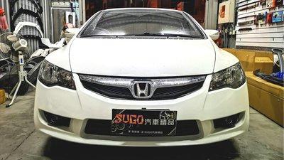 SUGO汽車精品 本田HONDA CIVIC 8/8.5代/喜美八代 專用原廠款式 副廠件 前保桿