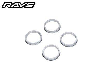 日本 Volk Racing Rays 軸套  Hub Ring 73.1 / 56.1 Subaru 車系 專用