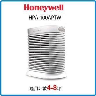 現貨 Honeywell HPA-100APTW /Console 100抗敏系列空氣清淨機 送4片活性碳濾網