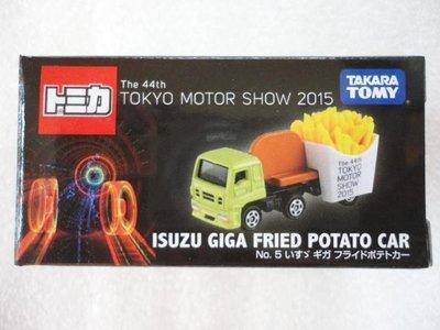 全新 現貨 Tomica 2015.11月 東京 車展會場 限定 5號 薯條車