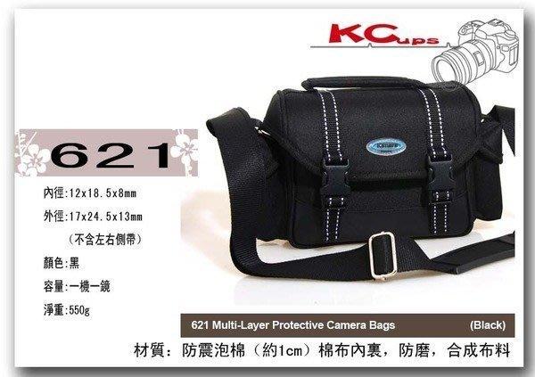 KAMERA 621 相機包 單眼 類單眼 攝影機 M3/4 都適用 GF6 GF2 GF3 GF5【凱西不斷電,免運】