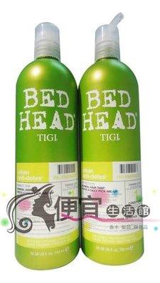 便宜生活館【優惠組】TIGI 提碁 摩登活力洗護組 750ml*2 特價1050 提升保濕強韌髮質對抗乾燥