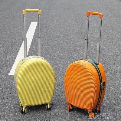 圓形拉桿行李箱女18寸小型輕便萬向輪登機箱20密碼旅行箱子免運 柳風向
