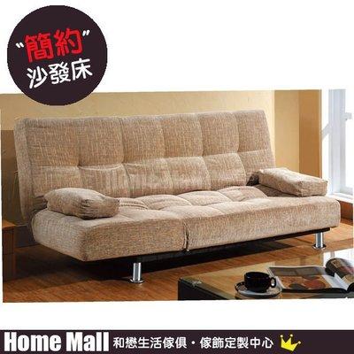 HOME MALL~舒喬咖啡色雙向沙發床 $6900~(雙北市免運費)7B
