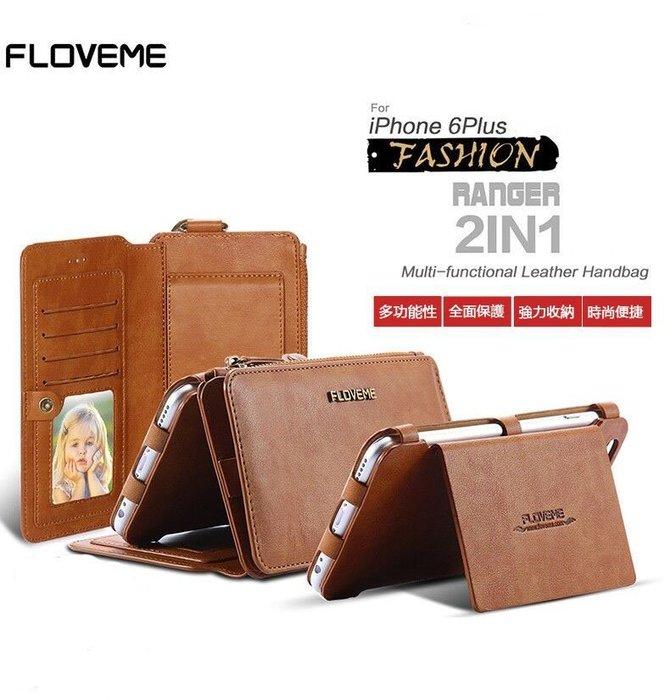 【小宇宙】Floveme 復古經典 IPhone XX 6S Plus 皮質皮套 支架 多功能 錢包款式 商務型保護套