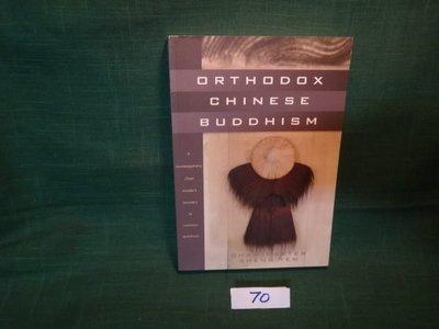 【愛悅二手書坊 09-53】ORTHODOX CHINESE BUDDHISM