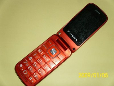 Inhon G106 3G雙卡G+W老人機 323 h47