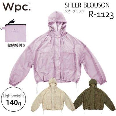 *Gladness day 日韓代購*預購 2021年新作 時尚機能薄外套 風衣 輕量 防潑水 三色