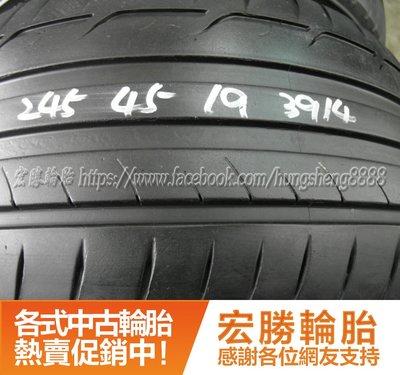 【宏勝輪胎】中古胎 落地胎 維修 保養 底盤 型號:245 45 19 登陸普 SPORT GT 4條8000元含工
