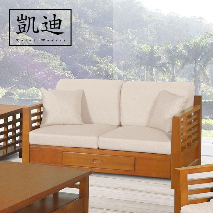 【凱迪家具】M3-161-2 格林柚木組椅(雙人座)/桃園以北市區滿五千元免運費/可刷卡