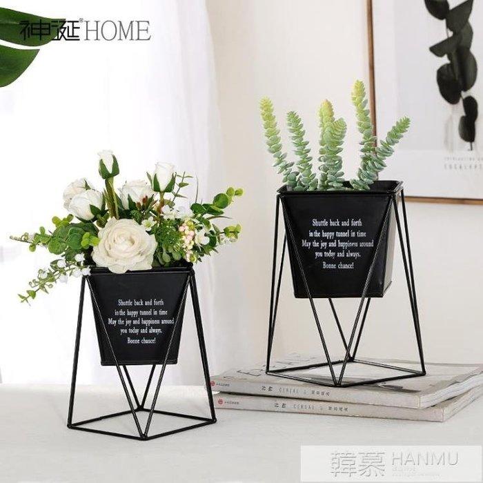 ins北歐創意鐵藝花瓶仿真植物裝飾花卉盆栽臥室房間布置花架花盆限時優惠 YTL