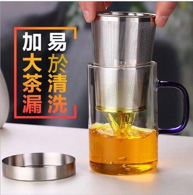 【音樂天使英才星】不鏽鋼濾網耐熱玻璃茶杯 泡茶杯 辦公室 居家 必備