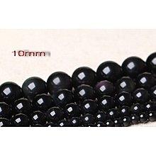 *~水晶貓~批發水晶/玉石DIY材料~*天然彩虹黑耀石DIY串珠材料8mm,單顆