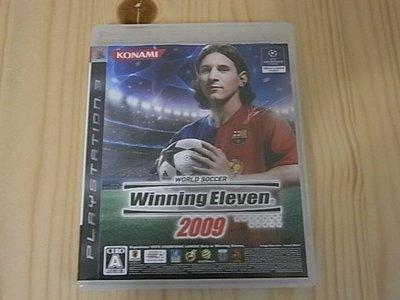 【小蕙館】PS3~ 世界足球競賽 實況足球2009 (純日版)