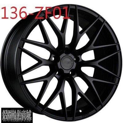 全新 ZITO ZF01 19吋 旋壓鋁圈 5/112 5/114.3 平光黑