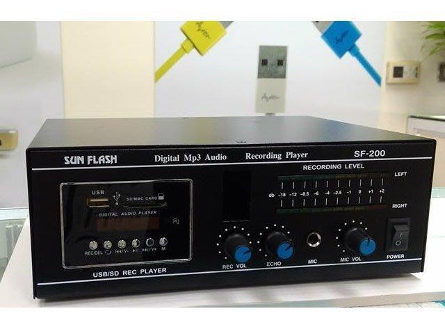 鈞釩音響 ~SUN FLASH~(SF-200)用隨身碟,SD卡錄聲音是卡拉Ok的好幫手~台灣製造