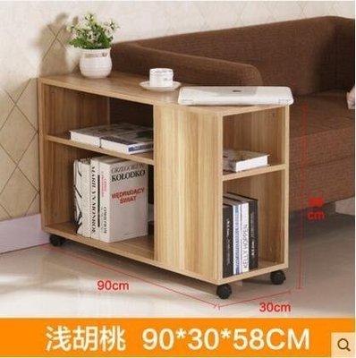 『格倫雅』淺胡桃90CM簡約現代組裝可移動茶櫃沙發櫃邊桌^13742