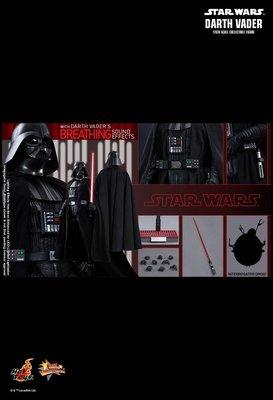 Hottoys Star Wars darth Vader mms279 二手 發聲全正常 缺一迷你配件