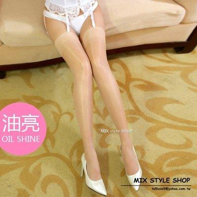 MIX style SHOP【S-351】SEXY油光❤超油亮12D油亮光澤透明彈性平口長統絲襪~(2色)
