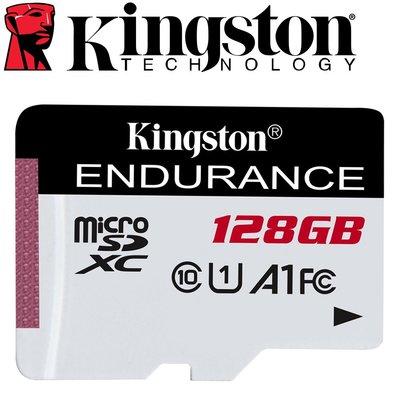 含稅附發票 Kingston 金士頓 128G 128GB microSDXC TF U1 A1 C10 記憶卡SDCE
