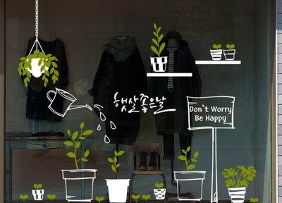 小妮子的家@花粉快樂壁貼/牆貼/玻璃貼/磁磚貼/汽車貼/家具貼