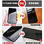 GOR 華為【滿版】P20 Mate9 Mate20 Nova3/3i 玻璃保護貼 玻璃貼P20鋼化膜 螢幕 保護貼