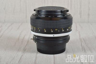 【品光數位】NIKON AI 55mm F1.2 手動 老鏡 人像  #91020