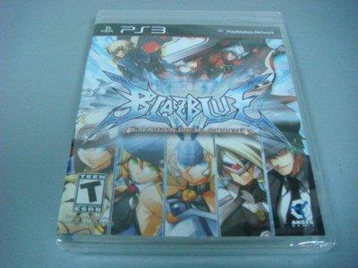 遊戲殿堂~PS3『蒼翼默示錄:連續變幻』美版中文全新品