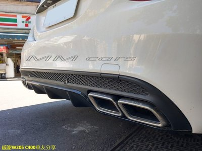 Benz W205 C180 C200 C250 C300 C43 C63 賓士 尾飾管 排氣管 後下巴 下巴 保險桿