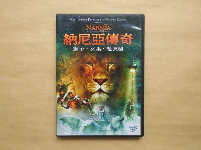 明星錄*原版迪士尼.納尼亞傳奇.獅子.女巫.魔衣櫥.二手DVD(特別收錄)(k502)