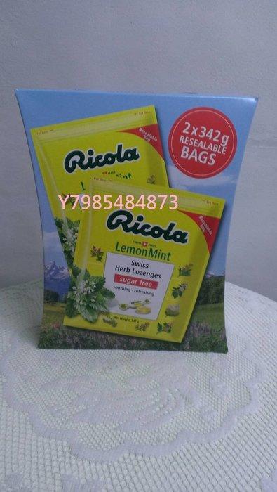 【COSTCO】好市多 瑞士 Ricola 利口樂 檸檬香草潤喉糖(342gx2入)促銷價555元(可面交或全家取貨)
