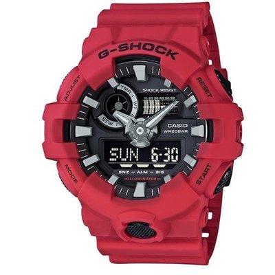 CASIO卡西歐 G-SHOCK  悍將勇士雙顯運動錶 紅 GA-700-4ADR  台灣公司貨 全新品